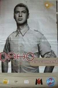 Etienne Daho affiche du Tour de l'été sans fin